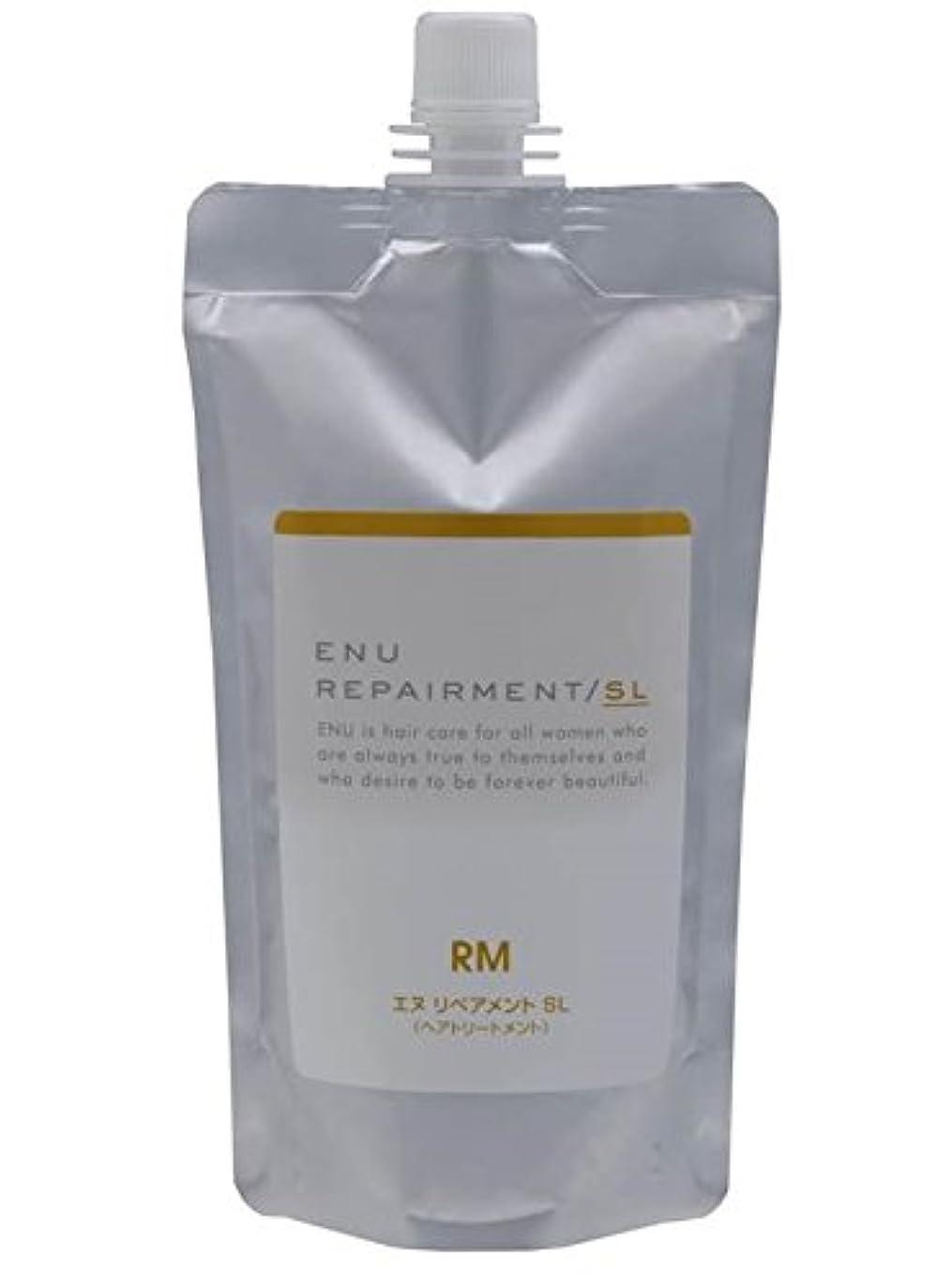 統合定規発表中野製薬  ENU エヌ リペアメント SL レフィル 400g