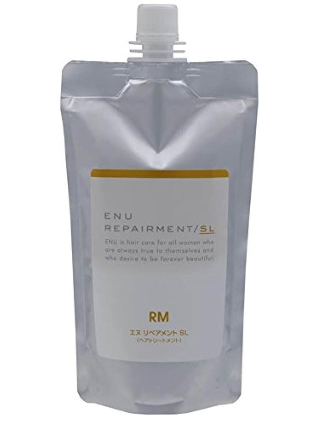 ペフ配管無限大中野製薬  ENU エヌ リペアメント SL レフィル 400g