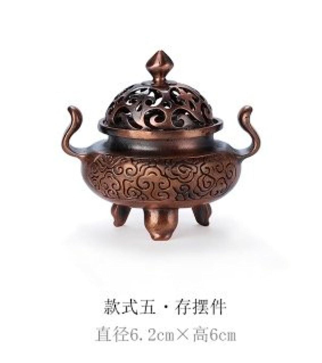 フィード禁じる死の顎金属镂空檀香香炉 功夫茶具 アクセサリー茶装飾 线香香炉 (銅色)
