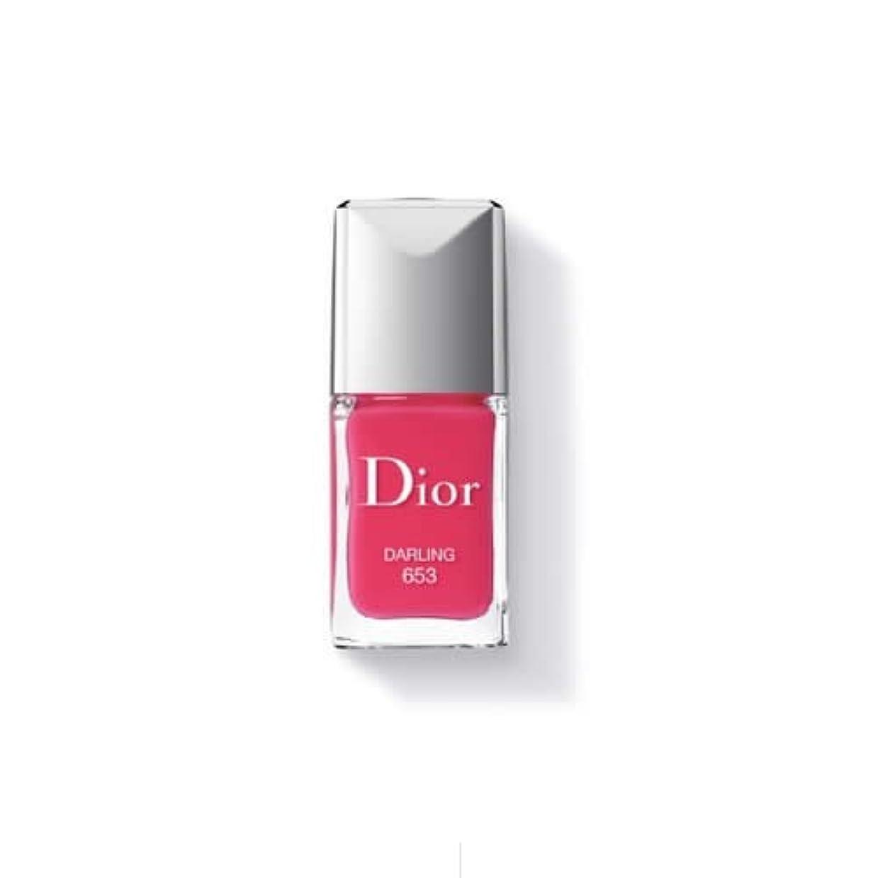 リンク火山お香ディオール ヴェルニ #653 ダーリン 10ml クリスチャン ディオール Christian Dior 訳あり