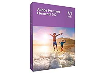 Adobe Premiere Elements 2021 | PC/Mac Disc