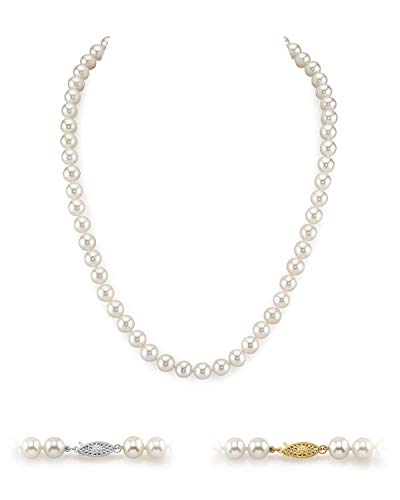 The Pearl Source 14k Oro bianco Rotonda Coltivate in acqua dolce Perla