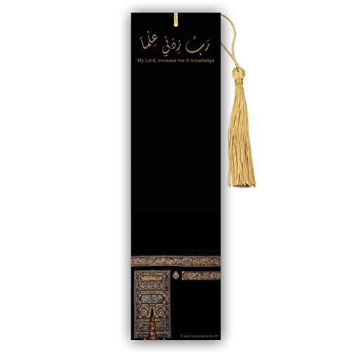 Herzenslinge.info – Segnalibro islamico Kaaba, Mekka, rivestimento lucido su entrambi i lati, dimensioni 5,1 cm x 18,6 cm, orientale