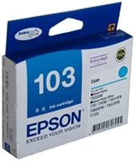 Epson Stylus Office T30 High Yield Cyan Ink (Genuine)