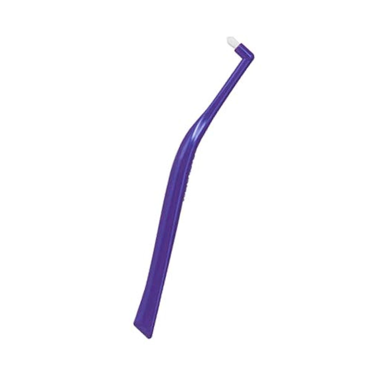 膜考えた使い込むオーラルケア ジャスライ (Just Right) 歯ブラシ × 1本(パープル)ワンタフトブラシ ワンタフト 歯科専用