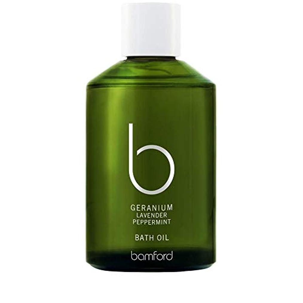 成熟したシャーロットブロンテ証明[Bamford ] バンフォードゼラニウムバスオイル250ミリリットル - Bamford Geranium Bath Oil 250ml [並行輸入品]
