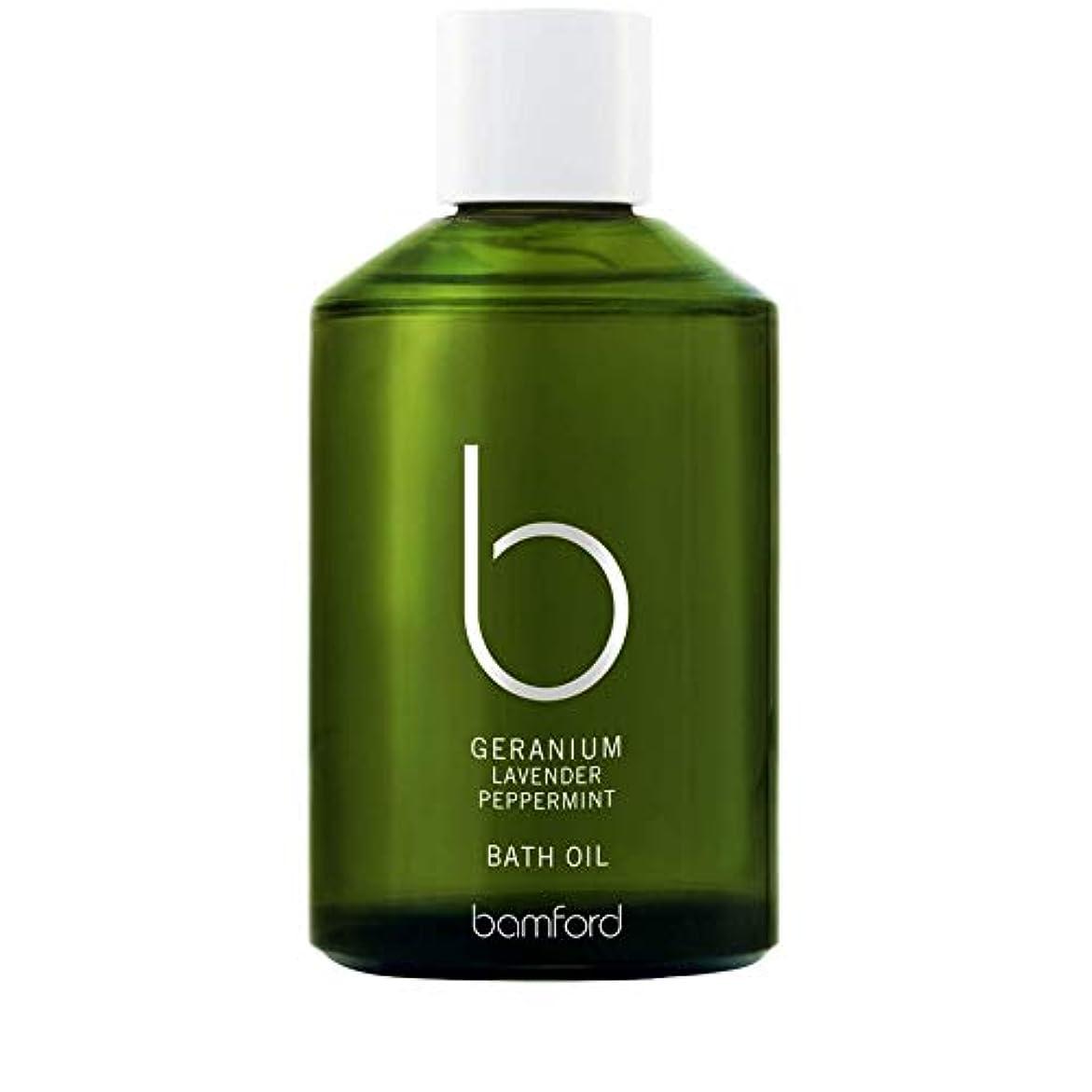 フォージ擬人化些細な[Bamford ] バンフォードゼラニウムバスオイル250ミリリットル - Bamford Geranium Bath Oil 250ml [並行輸入品]