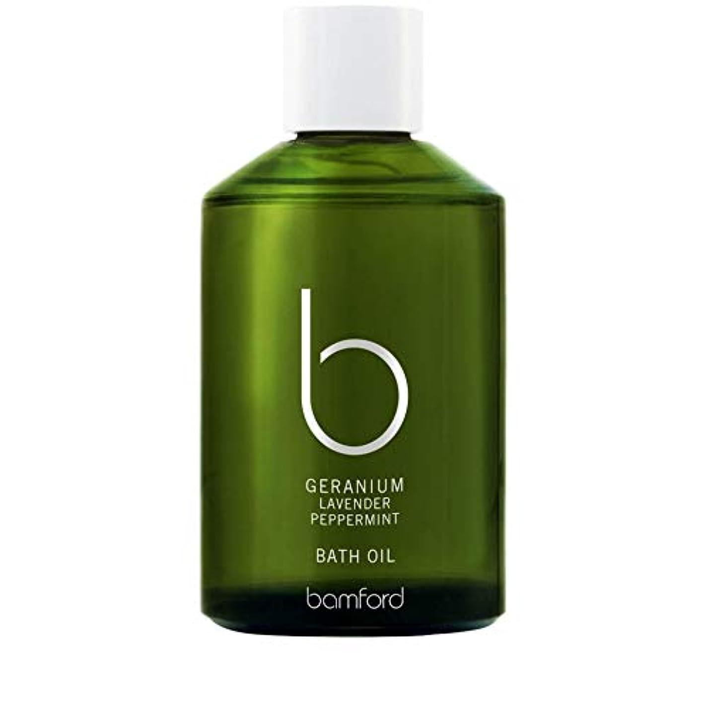 承知しましたさせる独占[Bamford ] バンフォードゼラニウムバスオイル250ミリリットル - Bamford Geranium Bath Oil 250ml [並行輸入品]