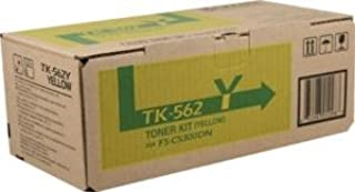 Kyocera FS-C5300DN Yellow Toner (10000 Yield) - Genuine Orginal OEM toner