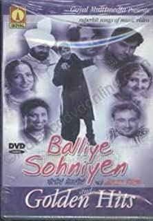 Balliye Sohniyen and Golden Hits - 41 Punjabi Superhits Songs of Music Video Tracks