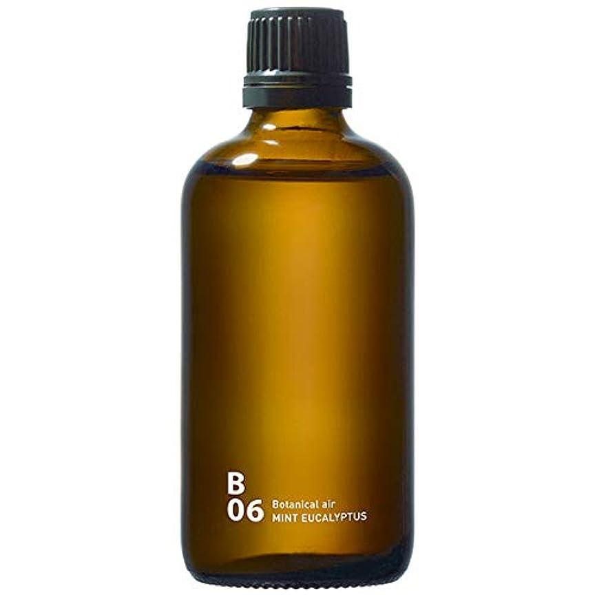 カナダ精度アルカイックB06 MINT EUCALYPTUS piezo aroma oil 100ml