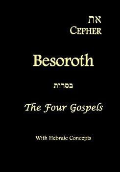 Eth Cepher - Besor oth  Eth Cepheriym   Volume 1