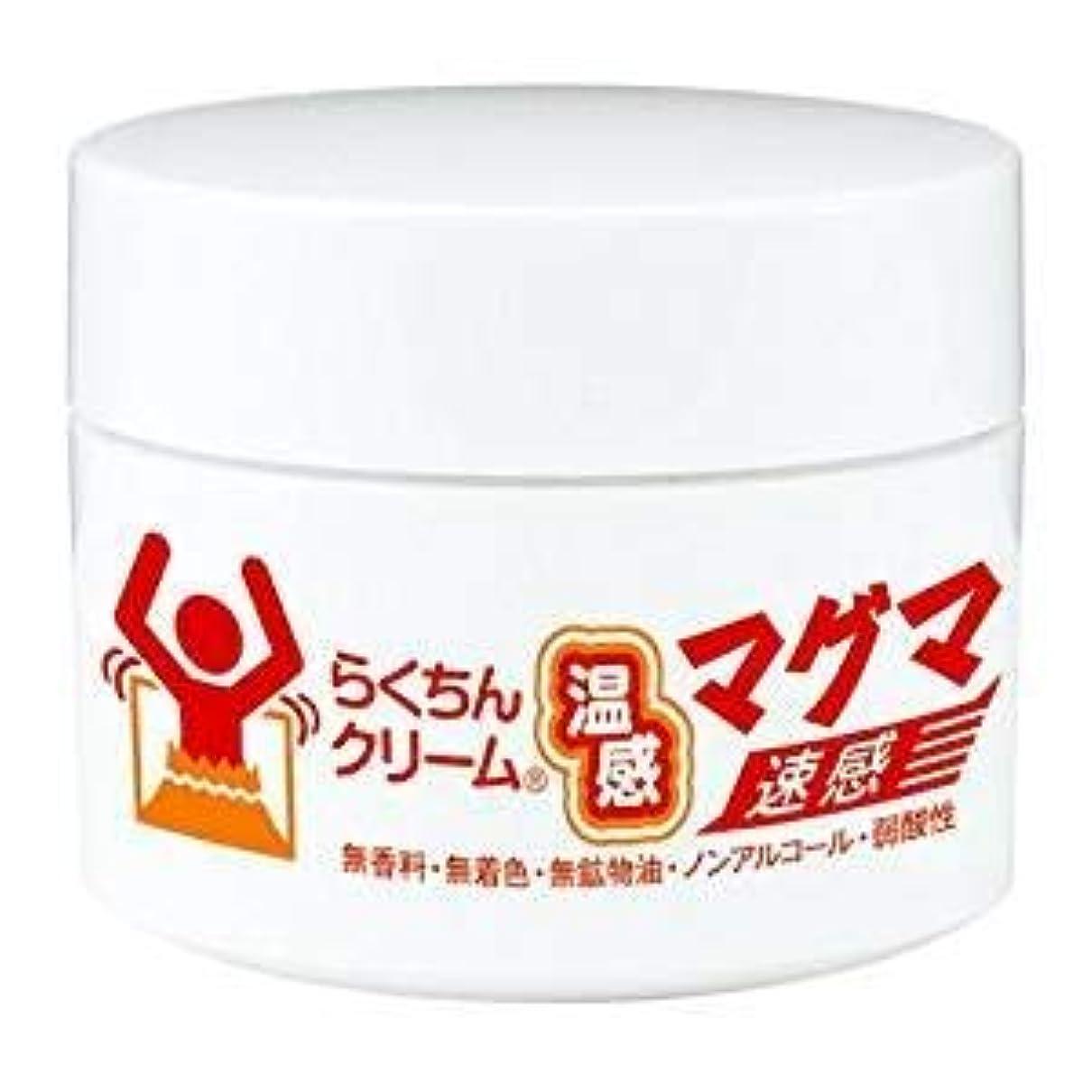 スイッチウールインチらくちんクリーム温感マグマ速感 全国1200店舗の体のプロが使用するクリーム。