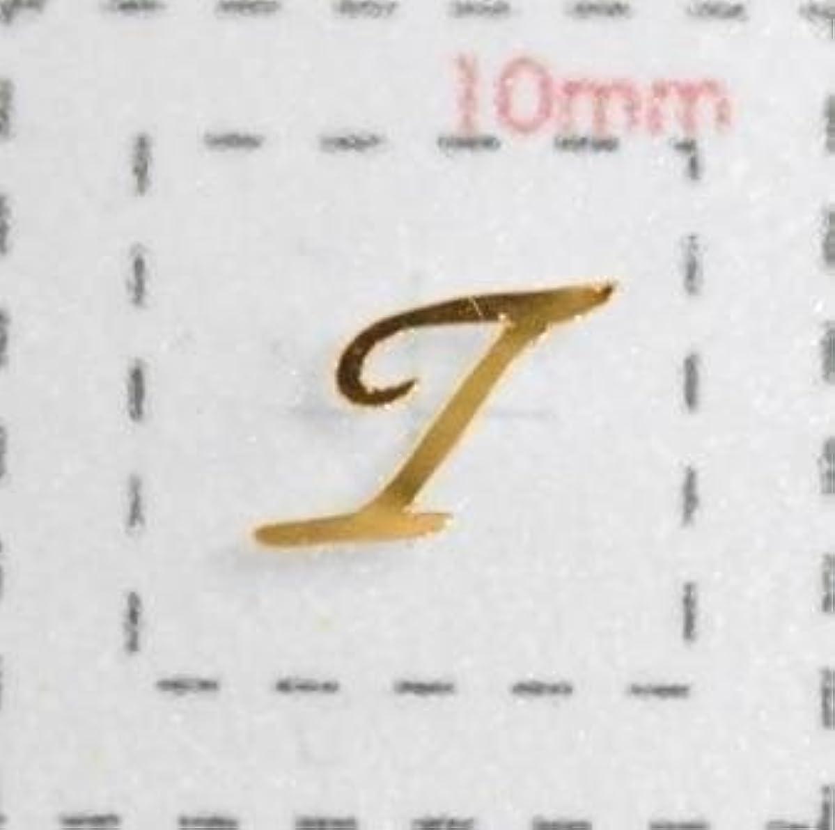 アラブ人家庭リングバックNameネイルシール【アルファベット?イニシャル】大文字ゴールド( T )1シート9枚入
