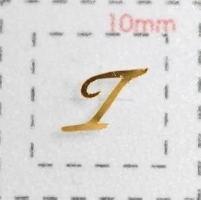 放棄する禁止真似るNameネイルシール【アルファベット?イニシャル】大文字ゴールド( T )1シート9枚入