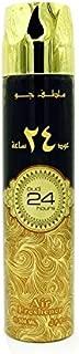 Oud 24 Hours - Air Freshener by Ard Al Zaafaran (300ml/194 g)