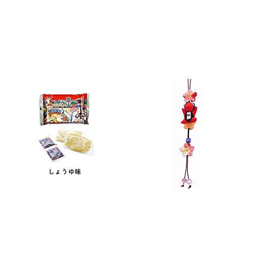 [2点セット] 飛騨高山ラーメン[生麺・スープ付 (しょうゆ味)]・豆さるぼぼ 和風ストラップ【赤】 / 縁結び・魔除け //