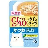 チャオだしスープパウチかつお40g おまとめセット【6個】