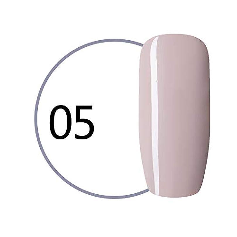 マーキー定規電気技師Symboat マニキュア ソークオフ UV LED ネイルジェルポリッシュ ワイングレーシリーズ ネイル用品 女優 人気 初心者にも対応 安全 無毒