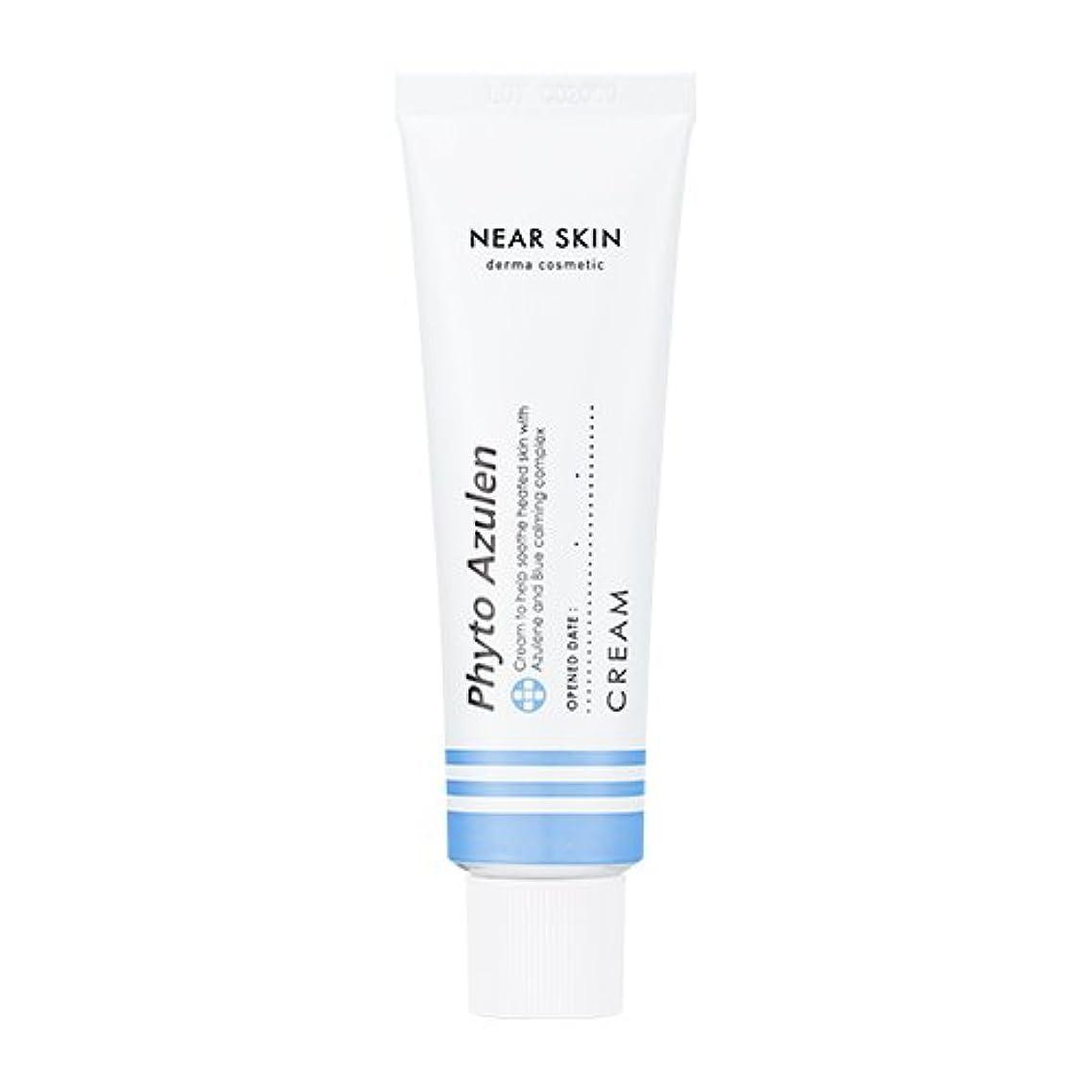 固めるもちろん燃料MISSHA [NEAR SKIN] Phyto Azulen Cream/ミシャ ニアスキン フィトアズレンクリーム 50ml [並行輸入品]