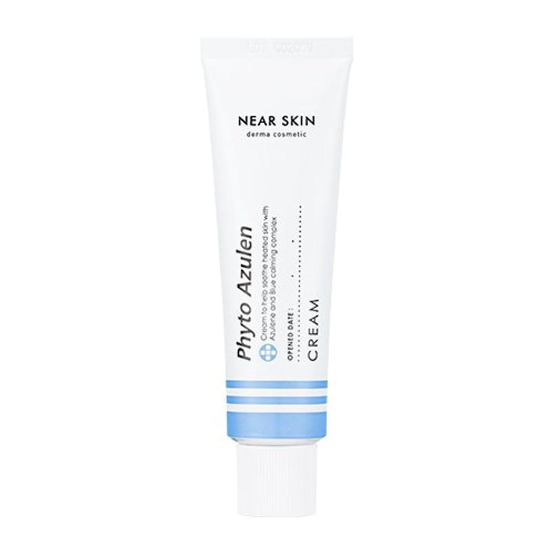 細断近傍謙虚MISSHA [NEAR SKIN] Phyto Azulen Cream/ミシャ ニアスキン フィトアズレンクリーム 50ml [並行輸入品]