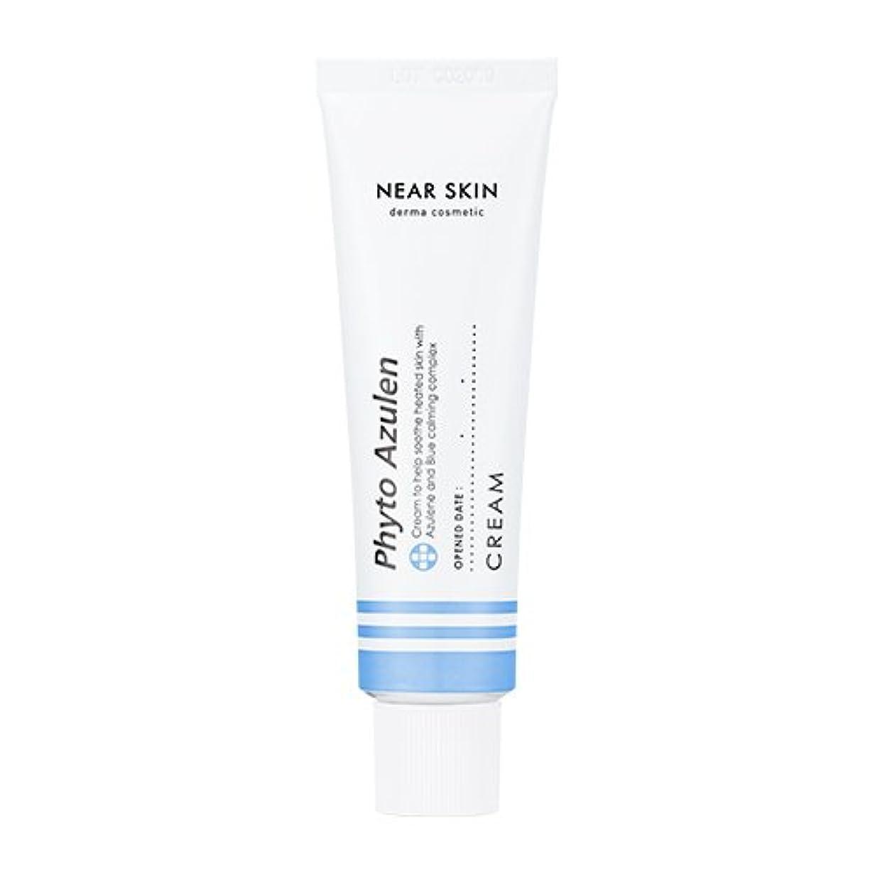 解決地上で終了するMISSHA [NEAR SKIN] Phyto Azulen Cream/ミシャ ニアスキン フィトアズレンクリーム 50ml [並行輸入品]
