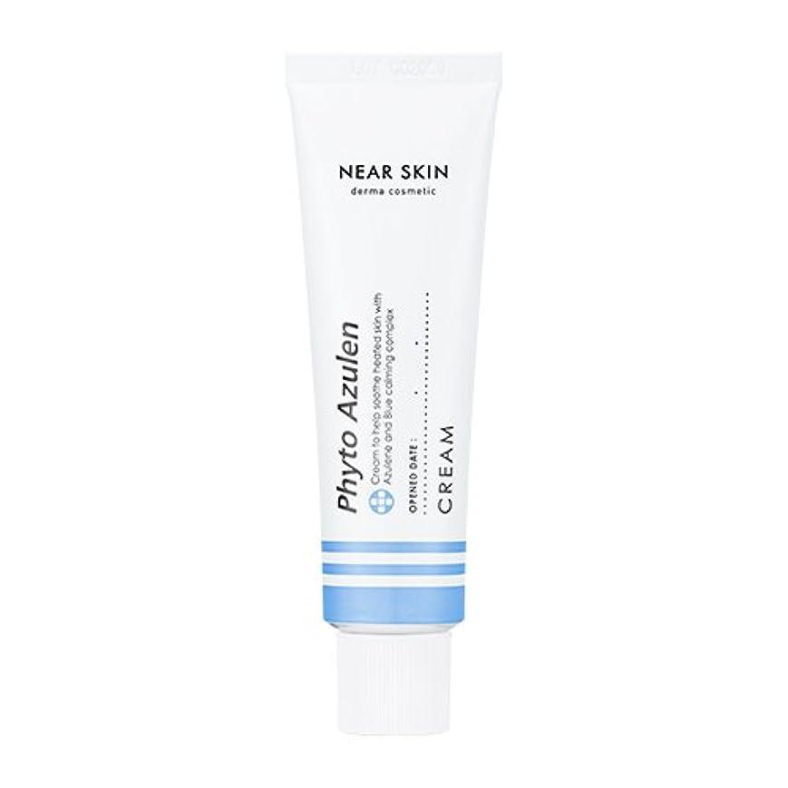 媒染剤抵抗する伝えるMISSHA [NEAR SKIN] Phyto Azulen Cream/ミシャ ニアスキン フィトアズレンクリーム 50ml [並行輸入品]