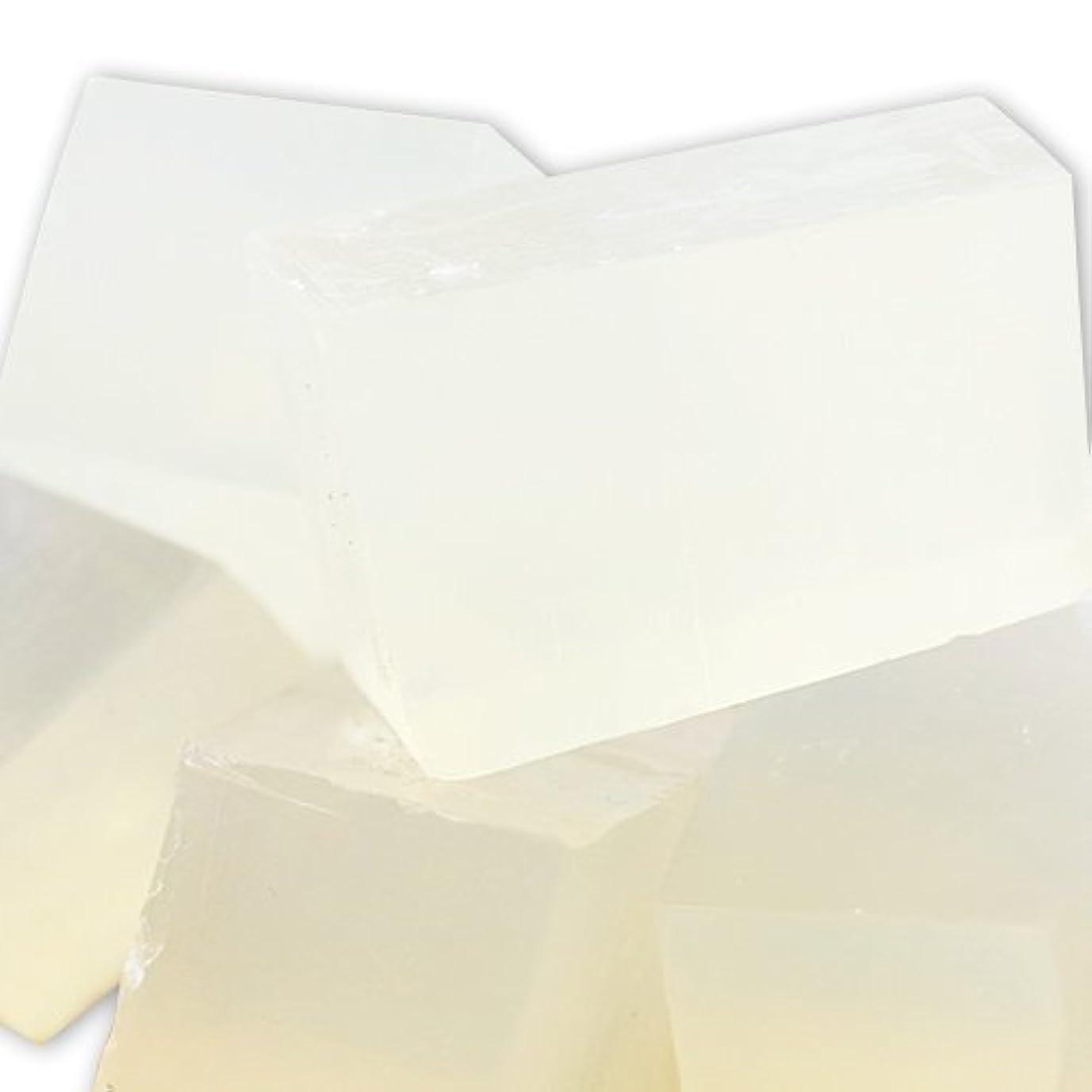 石灰岩速報奪うMPソープ [グリセリンソープ] クリア SLSフリー 1kg 【手作り石鹸/ハンドメイドソープ】