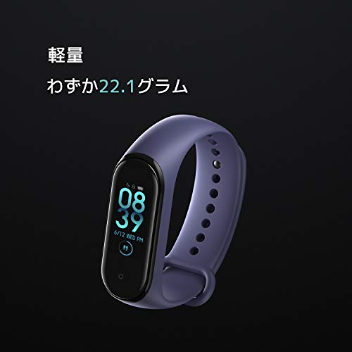 【日本正規代理店品】XiaomiMiSmartBand4スマートバンド活動量計