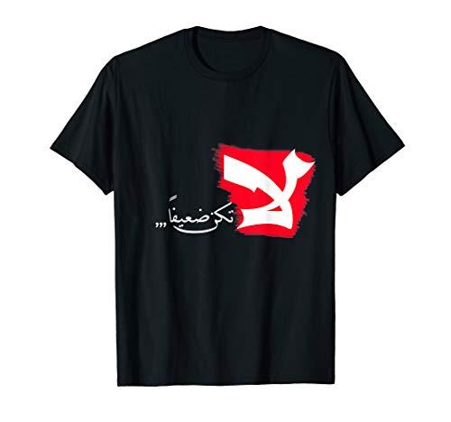 Beautiful Arabic Calligraphy , T-shirt with arabic writing