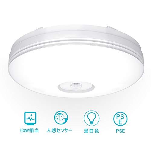 aurogeek LED 人感センサー ライト 4~6畳 小型 人感センサー付 照明器具 天井 シーリング 内玄関 廊下灯 天井照明 簡単取付 昼白色 900lm