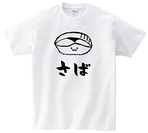 さば サバ 鯖 握り 寿司 ネタ おすし 筆絵 イラスト おもしろ Tシャツ 半袖 ホワイト L