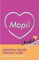 Mopil モピル マンスリー 【カラー】スパイシーブラウン 【DIA】14.5mm 【PWR】-4.00 1枚入 1箱