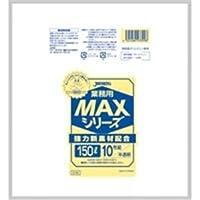 ( お徳用 100セット ) ジャパックス MAXゴミ袋 S150 半透明 150L 10枚
