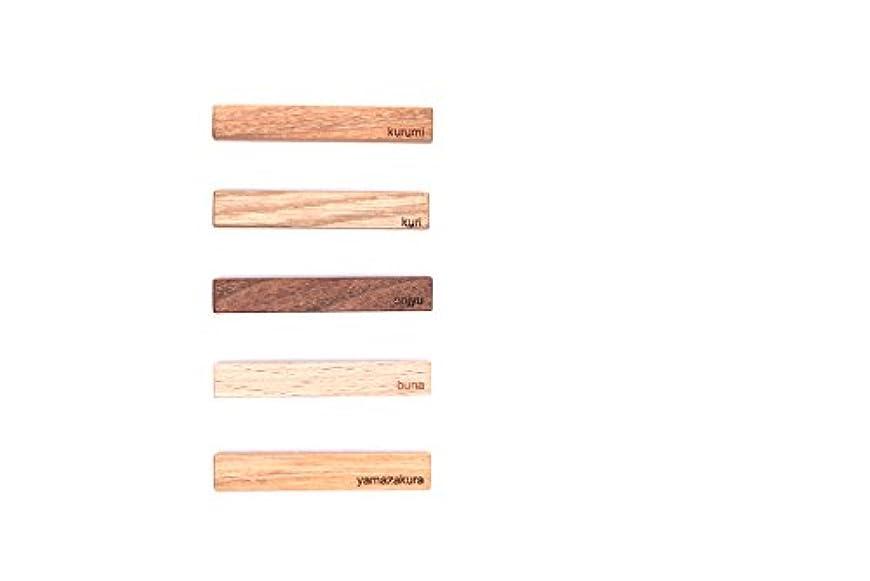 脆い幻滅する広告主日本の木の箸置き(5個セット)