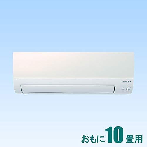 MITSUBISHI(三菱)『霧ヶ峰 ルームエアコン Sシリーズ(MSZ-S2820)』