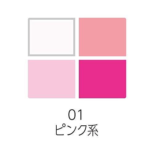 セザンヌミックスカラーチーク01ピンク系8.0g