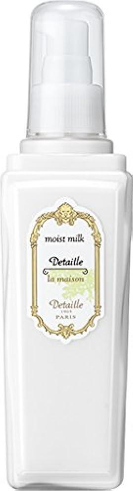 渦チョコレート呼吸するPOLA(ポーラ) デタイユ?ラ?メゾン モイストミルク 乳液 1L 業務用サイズ 詰替え 容器1本