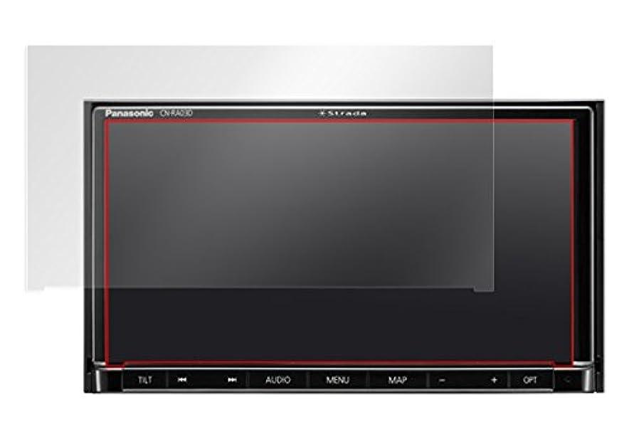 焦がす同僚紫の指紋が目立たない 反射防止タイプ液晶保護フィルム Strada RAシリーズ CN-RA05D / CN-RA04WD / CN-RA03D OverLay Plus OLCNRA03D/4