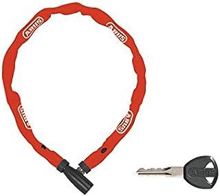 信頼のドイツブランド ABUS(アブス) チェーンロック 1500 60cm セキュリティレベル3 【日本正規品/2年間保証】