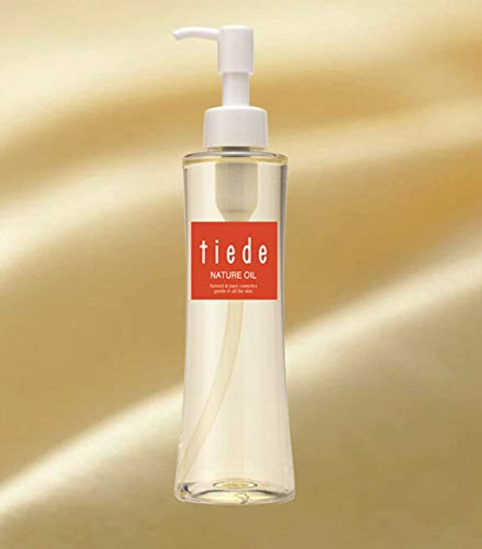 ワーディアンケース調査アンテナティエード ナテュールオイル (200mL) Tiede Natural Oil