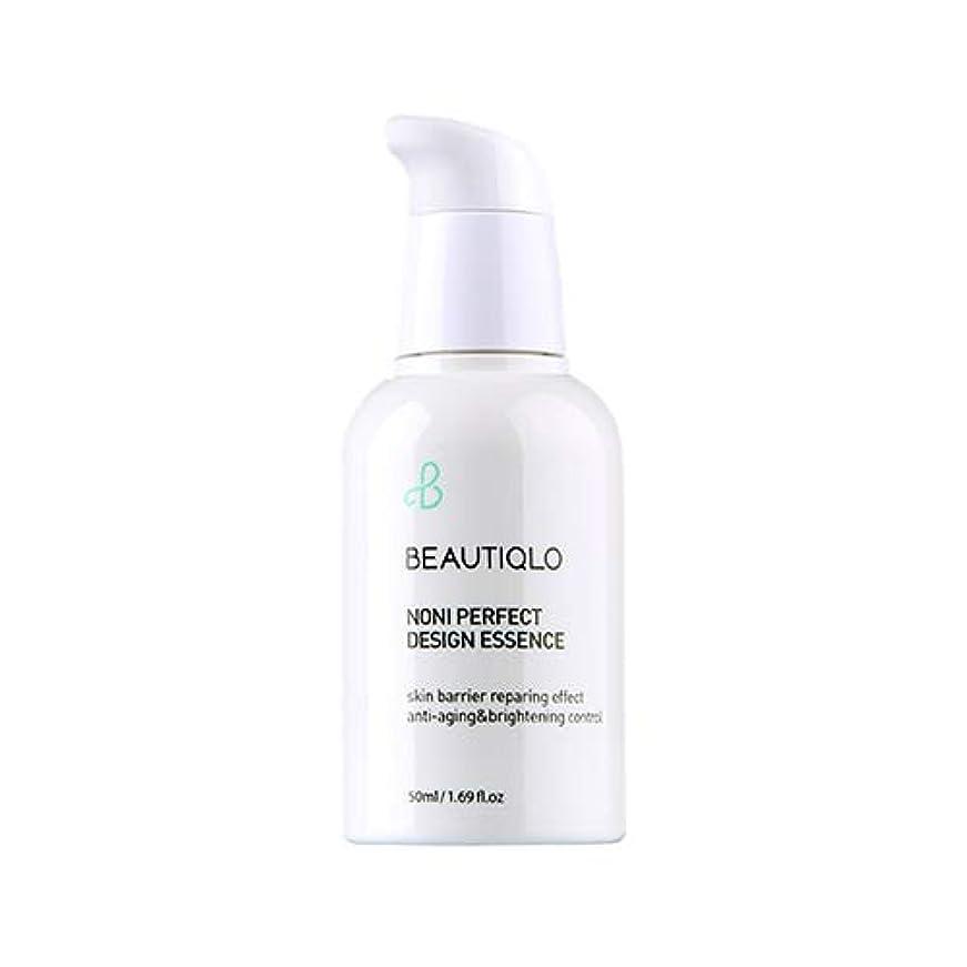 征服しかしながら平らな韓国化粧品 BEAUTIQLO NONI PERFECT DESIGN ESSENCE ビューティクロ ノニパーフェクトデザインエッセンス