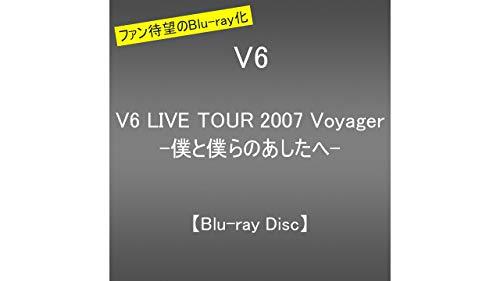 V6 LIVE TOUR 2007 Voyager -僕と僕らのあしたへ-(Blu-ray)