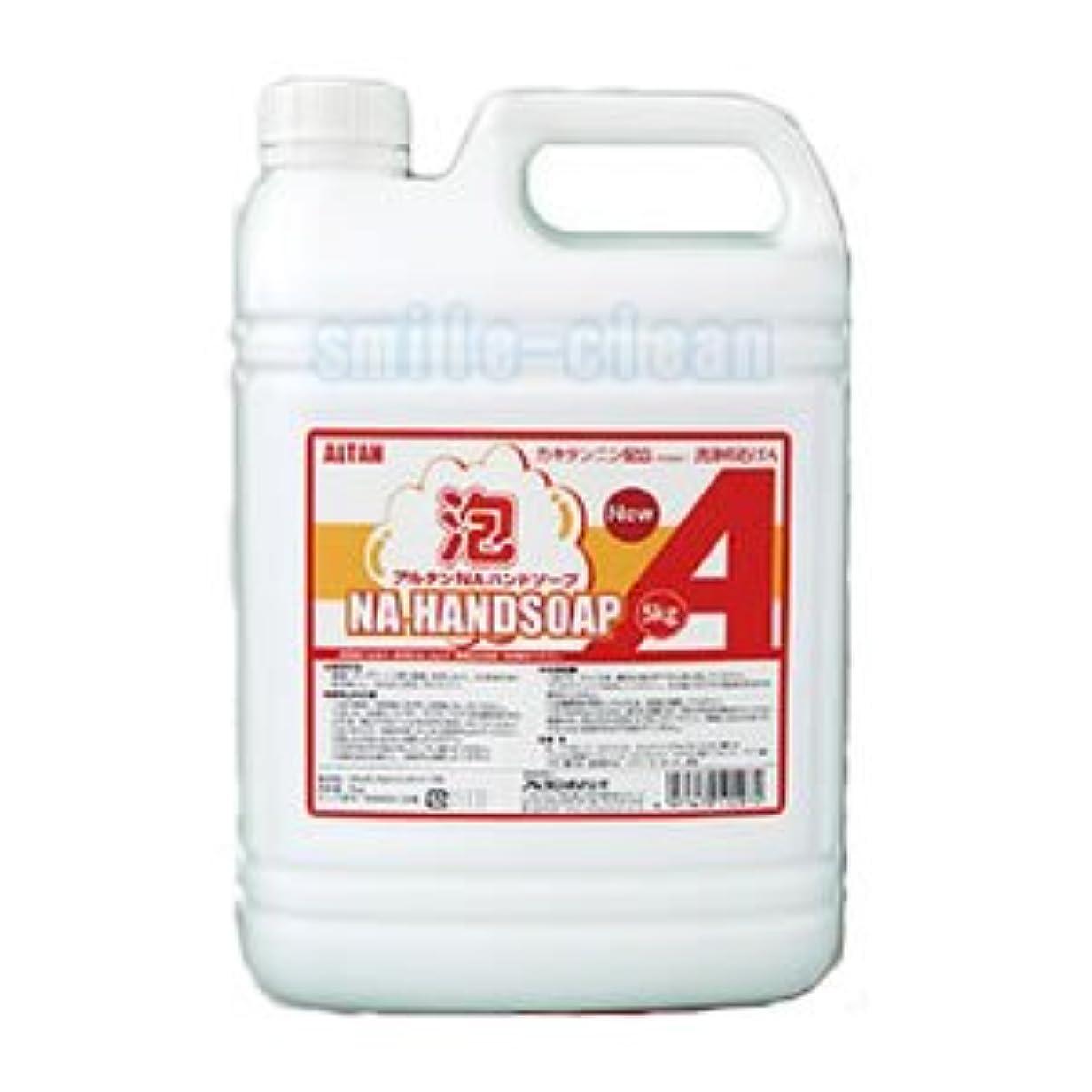 凍ったシルエット冷凍庫柿渋ハンドソープ(泡タイプ)5kg×3本入