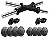 Protoner 3 in 1 PVC Adjustable Dumbbell Set 20 kgs , can be used as Pair of 5kgs, 7kgs & 11kgs