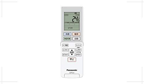 Panasonic(パナソニック)『フル暖エアコン(CS-TX250D)』