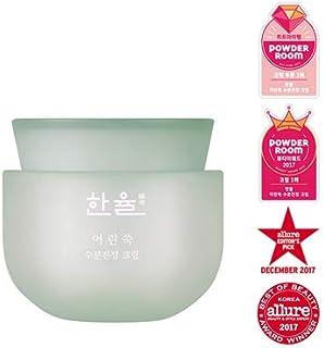 【HANYUL/ハンユル]子供ヨモギ水分本当にクリームPure Artemisia Watery Calming Cream50ml中性水分クリーム(海外直送品)