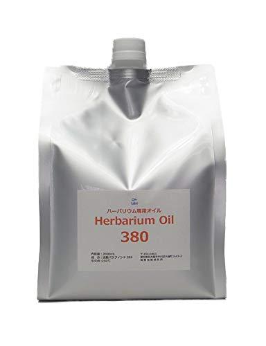後藤技術研究所 ハーバリウムオイル (#380、中粘度〜高粘度) 2L