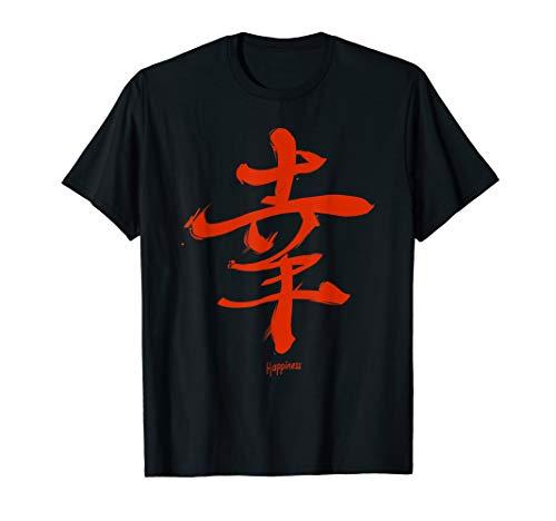 Japanisches Kanji-Symbol für Glück, traditionelle Japan-Kuns T-Shirt