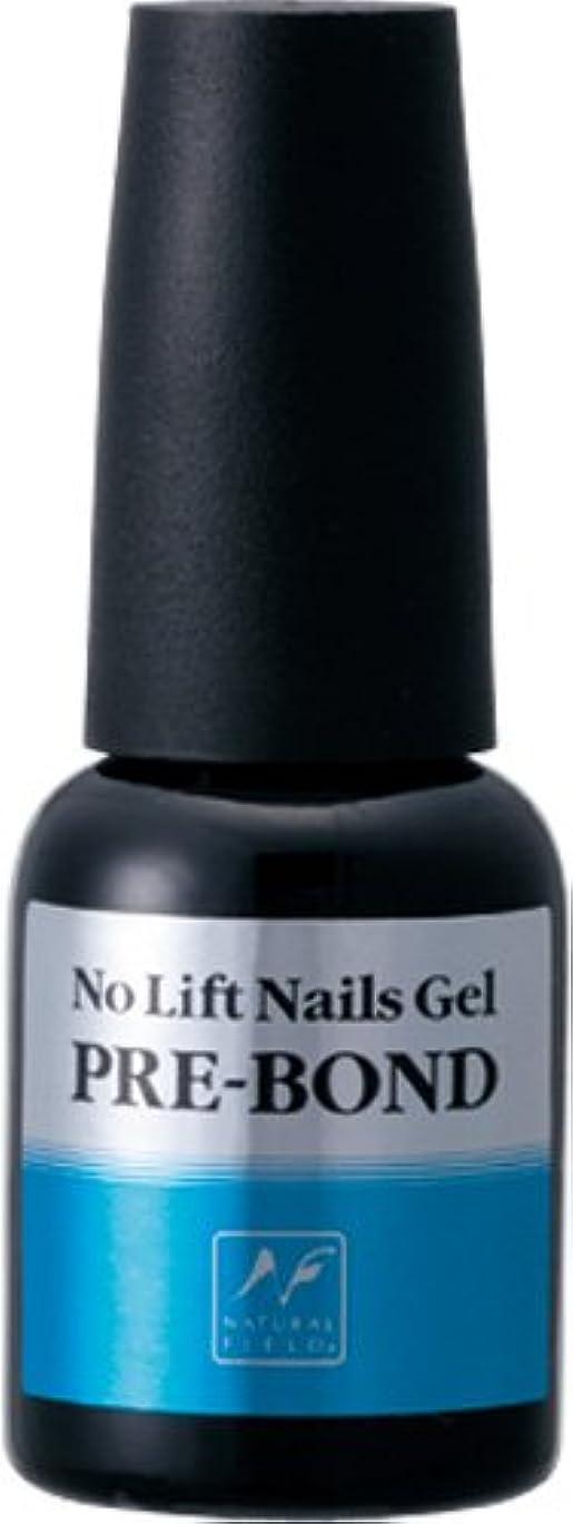 伸ばすジャベスウィルソンフラフープNo Lift Nails プレボンド 12ml